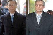 16기수 아래 후배 법관에 '현명한 판단' 호소한 두 전직 대법관