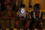 쿠바 최초로 전국민 휴대전화 인터넷 접속 시작