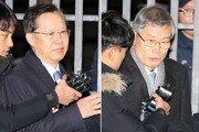 법원서 부정된 '사법농단 공모'…양승태 향하던 檢 수사 '삐걱'