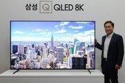 """삼성·LG전자도 60인치 이상…""""초대형 TV 40% 성장"""""""
