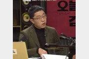 """김성태 """"오늘밤 김제동 대단히 부적절…KBS는 유튜브 아냐"""""""