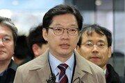 """드루킹, 김경수 면전서 """"새누리당 댓글기계 설명에 공감"""""""