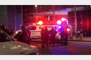 CNN 뉴욕지국에 폭발물 협박 전화…생방송 중 대피 소동