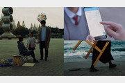 블록체인 소재 영화 '연결고리' 11일 공개