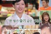 '아찔한 사돈연습' 박준규 아들 박종혁, 김자한과 가상 신혼생활 시작
