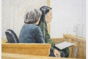 화웨이 CFO, 캐나다 법정에 보석 요청…검찰 불허