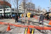 KT 화재로 마포구·서대문구 카드결제액 30억 급감