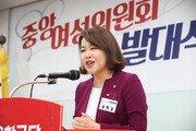 """한국당 """"KTX 탈선사고, 예고된 인재…'낙하산 인사' 원인"""""""