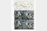 '구로고가차도' 41년 만에 역사 속으로…11일부터 사당방면 교통 통제