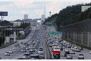 고속도 평소 주말보다 교통량 감소…오후 5~6시 정체 절정