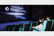 中 영화관에 걸린 가로 14m 삼성 LED 스크린