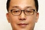 [인사]정치학회 차기회장 윤성이 교수