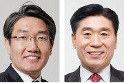 [경제계 인사]현대HCN-IT&E 대표 김성일씨, 현대L&C 대표 유정석씨