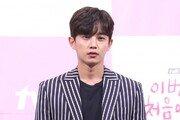 """'태후' 김민석, 10일 육군 현역 입대 """"조용히 입소"""""""