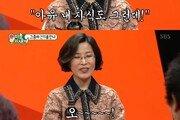 '미우새' 국민 가수 이선희…평범한 엄마 모습 '솔직 토크'