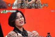'미우새' 이선희, 목 관리 방법은 '필담'…54세 가수의 철저한 자기관리
