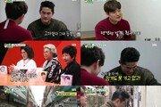 """'미우새' 배정남, 안방 울린 과거사 고백 """"고3때 공장 취업"""""""