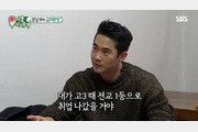 '아픈 가정사 공개' 배정남, 알바하다 모델 데뷔…옷가게 방문 김민준이 제안