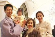 이동건♥조윤희 부부, 딸 돌잔치서 '함박 미소'