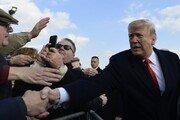 """NYT """"트럼프대통령 소추도, 탄핵도 가능성 낮다"""""""