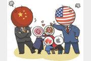 [신석호 기자의 우아한]미국이 중국을 끝까지 몰아붙일 수 없는 이유