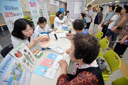 국가건강검진자 10명 중 6명 '비정상'…당뇨·고혈압 27만 명