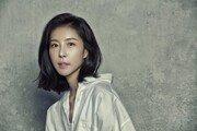 """배우 한은정, 이제 '한다감'으로 불러주세요…""""오랜 고민 끝 활동명 변경"""""""