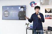 """캐딜락코리아, 비틀스 강연회 성료… """"다양한 문화 경험 공유"""""""
