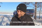 '늑대인간' 별명 러시아 前경찰관, 56건 살인 추가유죄 판결