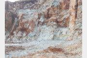 단양 석회석 공장 광산서 폭약 설치하던 근로자 낙석에 사망