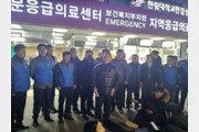 """'카풀 반대' 택시기사, 이해찬·손석희에 유서…""""막아달라"""""""