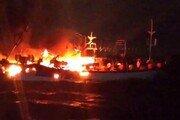울릉도 북쪽 33㎞ 해상서 선박 화재…선원 3명 전원 구조