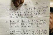 """'카풀 반대' 분신한 택시기사 유서엔… """"승차거부·불친절, 왜 그럴까?"""""""