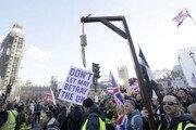 "ECJ ""英, 브렉시트 번복 가능""… 英의회 11일 합의안 표결 연기"