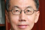 박길성 한국사회학회장 취임
