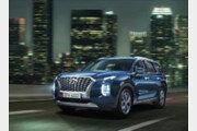 현대車 대형 SUV '팰리세이드' 11일 공식 출시…가격은?