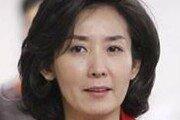 [속보] '3수 성공' 나경원, 자유한국당 원내사령탑 선출