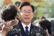檢, 이재명 경기도지사 기소…부인 김혜경은 '증거부족' 불기소
