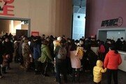 하계 다보스포럼 개최지 대련에 '스마트 문화중심' 오픈