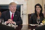 이란, 미국이 비난한 탄도미사일 시험 사실이라고 '자랑'