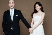 조수애, 박서원과 결혼 후 첫 SNS 활동…손 맞잡은 웨딩화보 공개