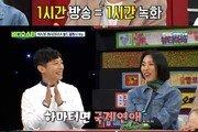 """'비스' 라이언 방 """"韓방송 녹화 시간에 깜짝 놀랐다"""""""