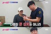 '불청' 김광규, 김장하다 병원行…'손가락 응급처치'