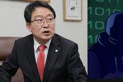 [단독]이번엔 국방위원 사칭… 해킹메일 무더기 유포