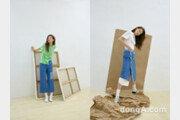 비이커, '표지영·이승준' 디자이너 협업 제품 출시