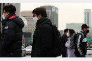이산화질소 농도 상위 10곳 중 9곳 서울…최악은 아차산사거리