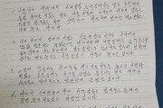"""""""文정부, 카카오 카풀 막아달라""""…택시업계 천막농성 돌입"""
