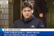 """'음주운전 사망사고' 황민, 징역 4년 6월 선고…法 """"유족에 용서 못 받아"""""""