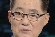 """박지원 """"'백의종군' 이재명, 아주 선방…유죄 판결 나와도 탄탄대로"""""""