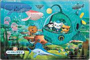 바다탐험 주제 어린이 애니메이션 '옥토넛' 기획전
